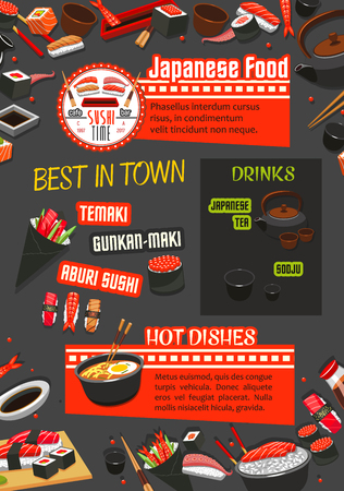 Japanese restaurant banner with food and drink Illustration