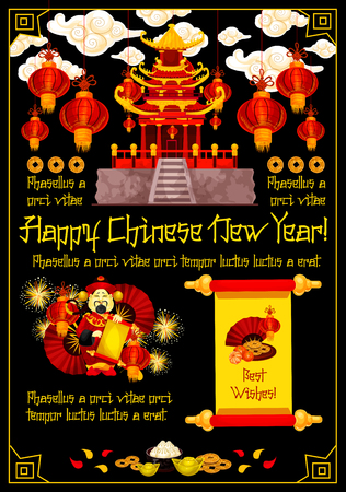 Chinese New Year pagoda with lantern for oriental Spring Festival greeting card. Festive temple with red lamp, firework and fortune coin, gold ingot and god of wealth for Lunar New Year holiday design Illustration