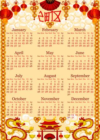 Chinese New Year 2018 calendar template. Illusztráció