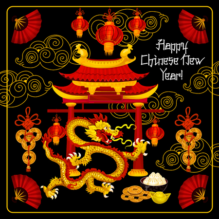 Happy Chinese New Year banner. Ilustrace