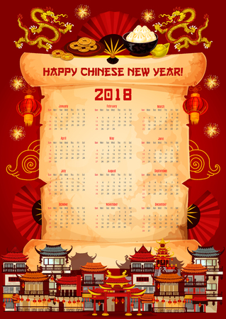 Chinese New Year 2018 calendar design template on paper scroll. Çizim
