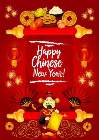 Happy Chinese New Year banner. Illustration