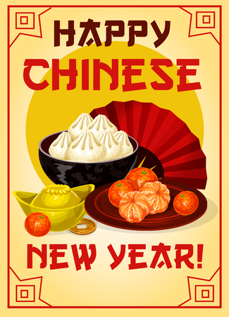 Happy Chinese New Year greeting card of gold coin and ingot, traditional Chinese dumplings and tangerines for Chine lunar holiday celebration. Vector red hieroglyph wish text in oriental ornate frame Ilustração