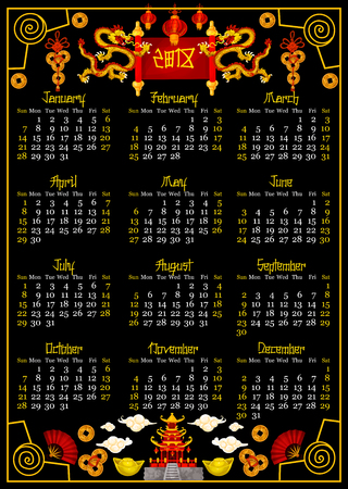 2018 Chinese New Year calendar template. Иллюстрация