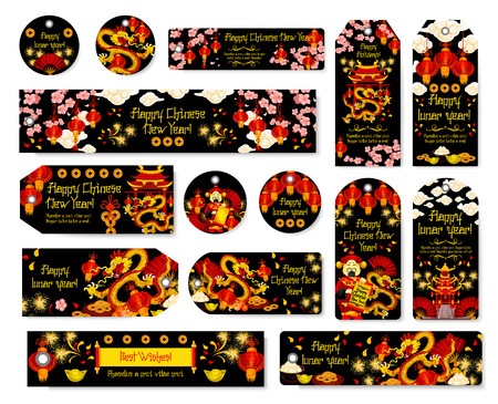 Chinese New Year holiday tag for oriental Spring Festival celebration.