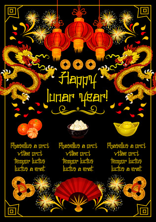 Chinese Lunar New Year festive poster. Oriental red lantern, dragon and golden coin greeting card with traditional food, gold ingot, firework and folding fan for Chinese Spring Festival greeting card Illustration