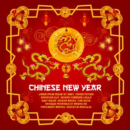 인사말 카드 디자인에 대 한 빨간색 배경에 중국 새 해 전통적인 황금 기호. 벡터 금 덩어리 인 동전, 초 롱, 황금 장식 프레임에 용의 중국 설날 장식 일러스트