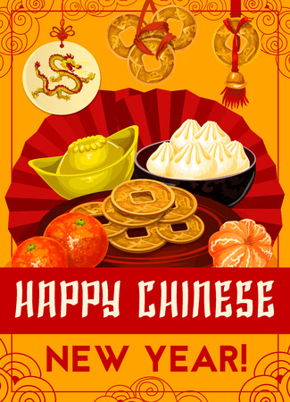 Happy Chinese New Year greeting card of traditional Chinese fortune symbols and decorations. Vector gold coins and ingot, dumplings and tangerine on fan and lucky knot ornament on yellow background Illustration