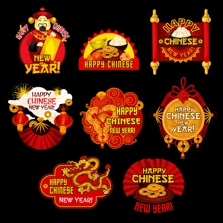 Chinese Lunar New Year holiday label set. Red lantern, dragon, firecracker and fortune coin knot ornament, fan, orange fruit and parchment scroll, god of wealth, gold ingot and firework festive badge Ilustracja