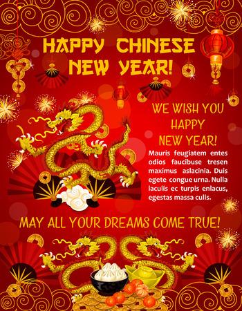 Affiche festive du nouvel an chinois avec dragon d'or dansant. Carte de voeux de dragon du Festival de Printemps oriental, ornée d'une lanterne rouge, d'un ornement en lingot d'or et de pièce de monnaie fortune, d'un feu d'artifice et d'un fruit orange Banque d'images - 91818908