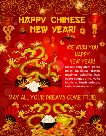 Chinese New Year festive poster with dancing golden dragon. Oriental Spring Festival dragon greeting card, adorned by red lantern, gold ingot and fortune coin knot ornament, firework and orange fruit Illustration