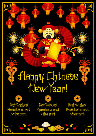 Chinese god of wealth with parchment scroll greeting card for asian Spring Festival celebration. Oriental red lantern, fortune coin and firework, gold ingot, fan and firecracker festive poster