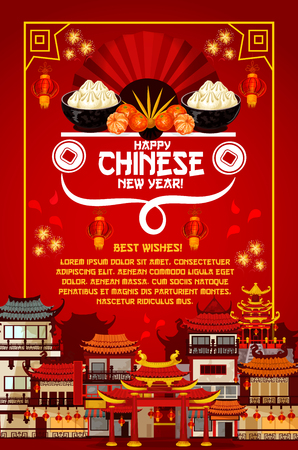 Happy Chinese New Year greeting card for China lunar holiday of traditional Chinese symbols. Vector fireworks over temples, gold coins and paper lanterns in golden ornament frame on red background