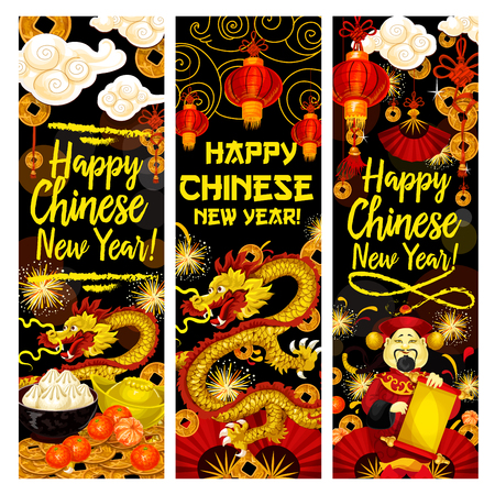 Happy Chinese New Year greeting banners. Illustration