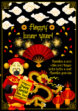 Chinese New Year dragon and asian Spring Festival lantern banner. Dancing dragon, oriental red lamp and fan, fortune coin and god of wealth with parchment scroll and wishes of Happy Lunar Year