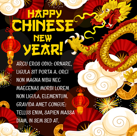 Chinese New Year greeting card for Asian culture holidays celebration. Golden dragon dancing in the sky banner with oriental Spring Festival lantern, fortune coin and firework, folding fan and cloud