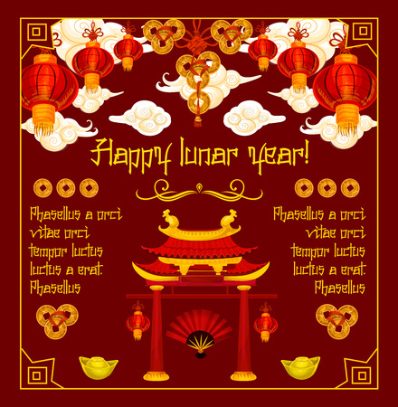 Happy Lunar Year traditional wish or greeting card for Chinese New Year. Illustration
