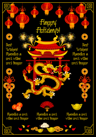 Chinese holidays greeting banner of Lunar New Year celebration.