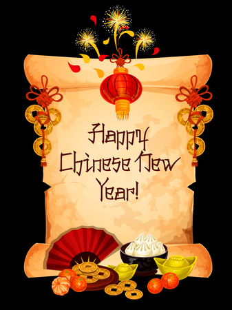Happy Chinese New Year greeting card of golden coins decoration and fireworks on paper scroll. Vector hieroglyphs on red lantern, dumplings and tangerines for China traditional lunar New Year festival