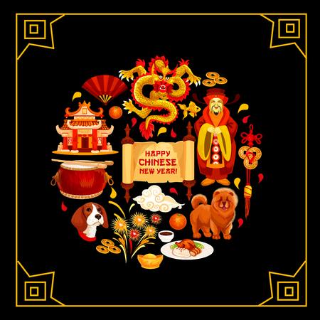 Chinese New Year vector China greeting card