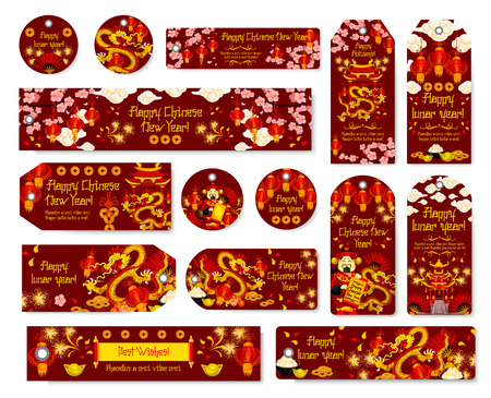 Chinese New Year tag and asian Spring Festival gift label set. God of wealth with fortune coin and gold ingot, oriental red lantern, dragon, temple pagoda and parchment scroll with greeting wishes