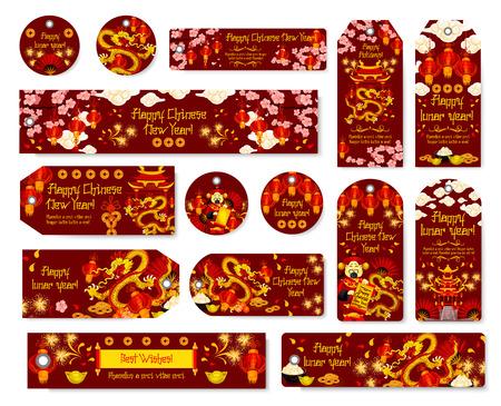 Tag nouvel an chinois et ensemble d'étiquettes cadeaux fête du printemps asiatique. Dieu de la richesse avec une pièce de monnaie et un lingot d'or, une lanterne rouge orientale, un dragon, une pagode du temple et un parchemin avec des voeux de souhaits Banque d'images - 91988245