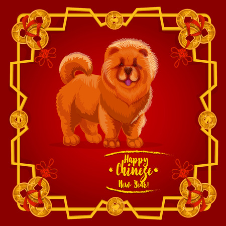 Chinese New Year zodiac Earth Dog greeting card