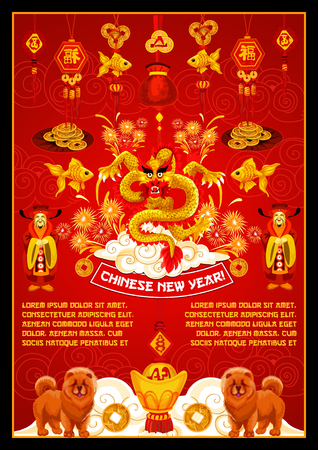 Happy Chinese New Year wish or greeting card of traditional golden decorations and ornaments for China lunar holiday festival. Vector golden dragon, coins and fishes, Chow dog and gold sycee ingot
