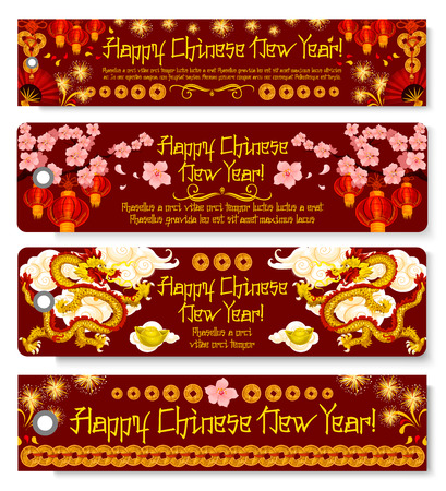 Chinese New Year banner with dragon and lantern Illustration