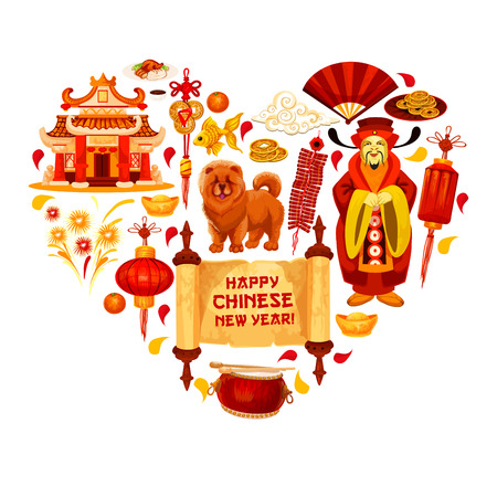 Happy Chinese New Year wish hieroglyph and traditional lunar year celebration symbols for greeting card design. Illustration