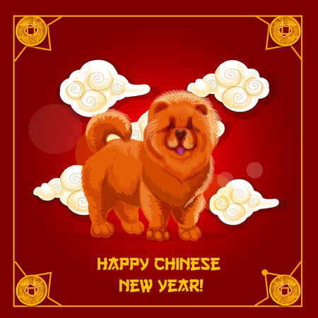 Chinese New Year greeting card with dog zodiac animal. Illustration