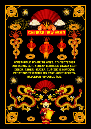 Happy Chinese New Year greeting card of hieroglyph wishes and traditional China symbols of dragon, red fan or paper lanterns and fireworks. Vector Emperor scroll for Chinese lunar new year holiday Ilustração