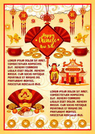 Happy Chinese New Year greeting card of golden decorations and traditional Chinese ornaments on red background. Vector dragon, red fan or paper lanterns and fireworks for China lunar new year holiday Illustration