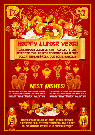 Happy Lunar Year Chinese traditional greeting card and hieroglyph wishes on red background with celebration symbols and decorations. Vector golden dragon, coins and fishes, Chow dog and gold sycee