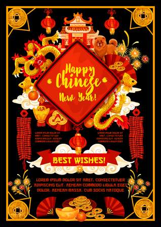 Happy Chinese New Year greeting card of golden decorations, dragon and fireworks or gold coins and red paper lanterns. Vector traditional Chinese lunar holiday symbols of dog, China emperor and sycee Ilustração