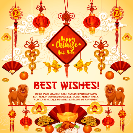 Chinese New Year vector greeting card Stock fotó - 92032706