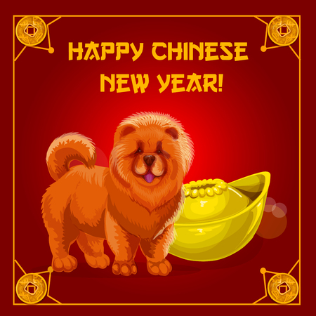 Chinese New Year zodiac dog and gold ingot card