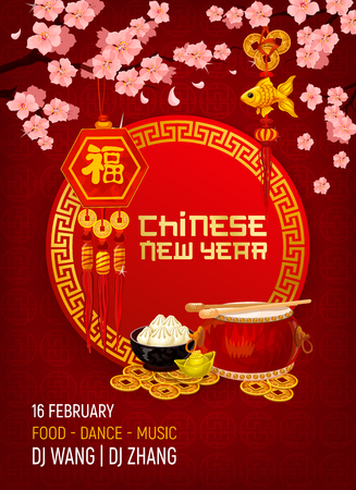 Chinese New Year holiday party invitation card design template for lunar spring holiday event. Vector cherry blossom flowers and golden fish with Chinese drum on red hieroglyph ornament background