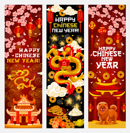 Chinese New Year banner with festive Oriental Spring Festival ornaments. Dragon, zodiac dog animal and temple pagoda greeting card, adorned by red paper lantern, firework, gold ingot sycee and coin Vettoriali