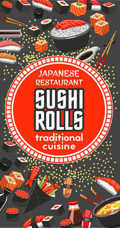 Illustrazione giapponese di vettore del modello del menu del ristorante del rotolo di sushi Archivio Fotografico - 92655345
