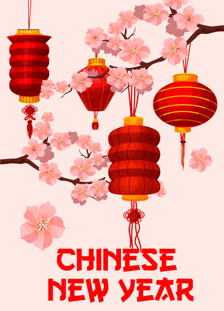 Chinese New Year plum blossom with red paper lantern for Spring Festival greeting card vector illustration