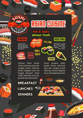 아시아 요리 레스토랑의 일본 스시 바 메뉴 포스터. 연어 롤과 해산물 초밥 스시, 새우와 참치 사시미, 젓가락, 간장,라면 스프와 나무 플래터에 제공 일러스트