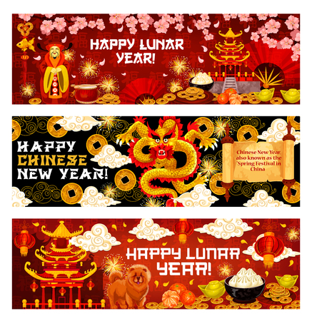 Happy Lunar Year and Chinese Spring Festival greeting banner. Oriental dragon, pagoda and zodiac dog, adorned by red lantern and sycee, firework and lucky coin, scroll, gold ingot and blooming plum