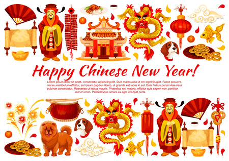 Happy Chinese New Year greeting card of traditional Chinese symbols for lunar year holiday celebration. Golden decorations, sycee and ornaments of dragon, coins and dog or fish and fireworks.