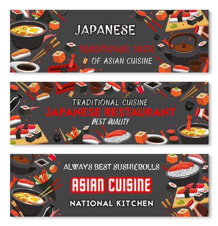 아시아 요리의 전통적인 초밥과 일본 레스토랑 메뉴 배너. 해물 스시 롤과 사시미, 연어와 참치, 참치와 새우, 밥라면, 간장, 젓가락