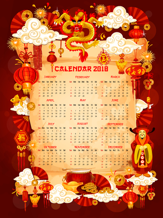 Calendar template with Chinese New Year holiday ornament on old parchment scroll. Oriental Spring Festival red lantern, dragon and firework, god of prosperity, lucky coin, gold sycee and firecracker