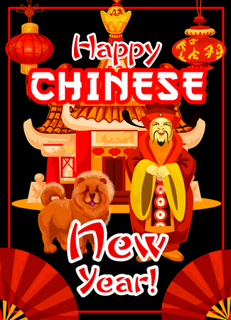 Chinese New Year banner with asian god of prosperity and zodiac dog. Oriental temple pagoda and horoscope animal greeting card, adorned with red lantern, fan and gold ingot for Spring Festival design.