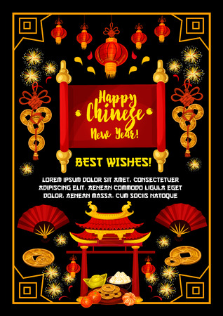 Chinese New Year festive temple gate with lantern greeting card. Asian pagoda with Oriental Spring Festival lamp, fan and lucky coin, firework and parchment scroll with wishes of Happy New Year. Illustration