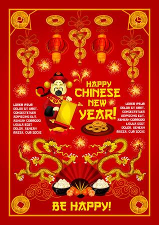 Carte de voeux dieu chinois de la prospérité pour les vacances du nouvel an lunaire. Dragon doré de la fête du printemps orientale, lanterne en papier rouge et éventail, cuisine asiatique, création de la pièce de monnaie chanceuse et des feux d'artifice Banque d'images - 92745073