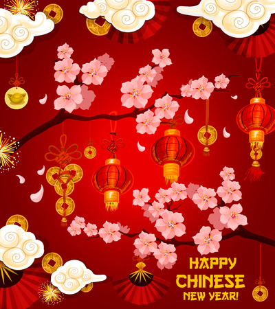 Happy Chinese New Year greeting card of golden traditional decorations on cherry blossom flowers. Vector red fans and lanterns or clouds, golden coins and Chinese lunar new year fireworks sparkles